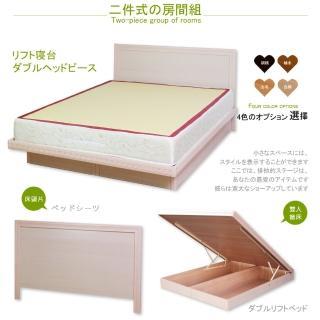 【HOME MALL-簡約美學】雙人5尺床頭片+掀床(4色)