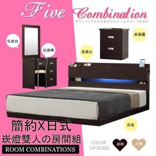 【HOME MALL-簡約日式崁燈】雙人5尺五件式房間組(2色)