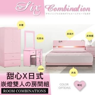 【HOME MALL-甜美粉紅崁燈】雙人5尺六件式房間組(粉紅色)