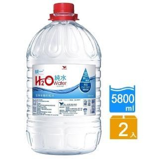 【H2O】water純水5800mlx2入/箱(值得信賴的純水)