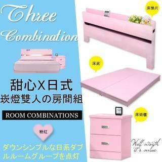 【HOME MALL-甜心粉紅崁燈】雙人5尺三件式房間組(粉紅色)