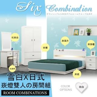 【HOME MALL-純白簡約崁燈】雙人5尺六件式房間組(白色)