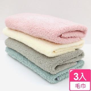 Fluffy雅絨柔舒毛巾/擦髮巾(三入)