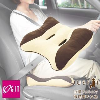 【日本COGIT】人體工學舒適透氣美臀纖體QQ美臀墊 汽車坐墊-咖啡黃BROWN(日本限量進口)