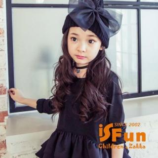 【iSFun】蕾絲蝴蝶結*復古時尚毛線帽/黑