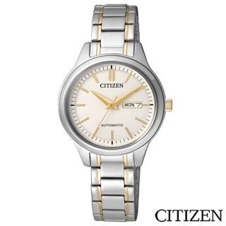 【CITIZEN星辰】時尚休閒女仕機械腕錶(PD7144-57A)