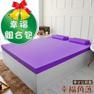 【幸福角落】幸福角落 防蹣抗菌雙膠床墊10cm厚(雙人加入6尺)