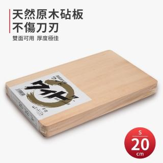 【日本MEIJIYA】高級寬型天然檜木砧板(20cm)