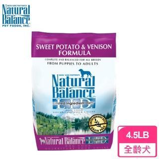 【Natural Balance】特殊低敏無穀 地瓜鹿肉 全犬配方(4.5磅)
