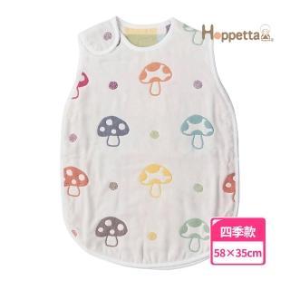 【Hoppetta】六層紗蘑菇防踢背心(嬰童)