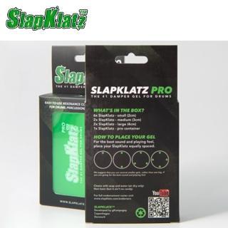 【SlapKlatz 丹麥品牌】爵士鼓/銅鈸 制音凝膠 消音弱音貼 2色可選(10片裝)