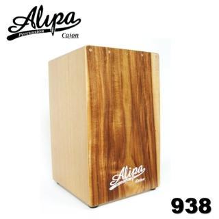 【Alipa 台灣品牌】超值套裝組 cajon木箱鼓93系列+專用保護袋+教學書