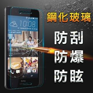 【YANG YI 揚邑】HTC Desire 728 9H鋼化玻璃保護貼膜(防爆防刮防眩弧邊)