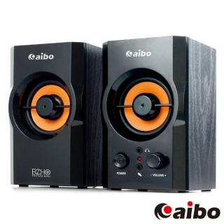 【aibo】S288 二件式 2.0聲道 木質USB多媒體喇叭