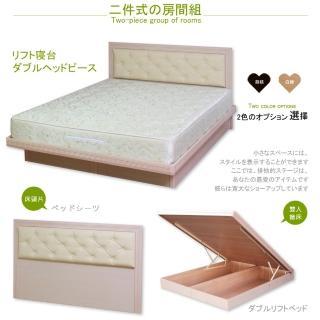 【HOME MALL-卡哇伊靠墊】雙人5尺床頭片+掀床(2色)