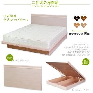 【HOME MALL-約克線條】雙人5尺床頭片+掀床(4色)