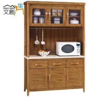 【文創集】莉絲妮 4.2尺柚木色石面收納餐櫃組合(上+下座)