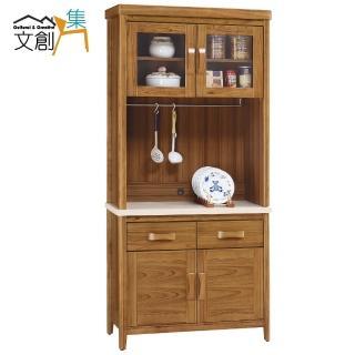 【文創集】莉絲妮 3尺柚木色石面收納餐櫃組合(上+下座)
