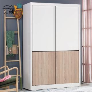 【文創集】凱西娜 4尺雙色推門衣櫃