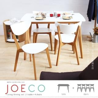 【H&D】LAVIN 日式木桌椅組(白、綠兩色)