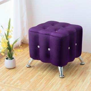 【Bernice】凱莉時尚水鑽小沙發椅(紫色)