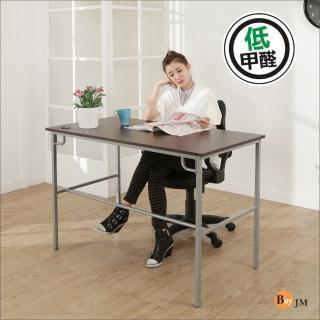 【BuyJM】簡單型防潑水低甲醛粗管工作桌/電腦桌/寬120cm