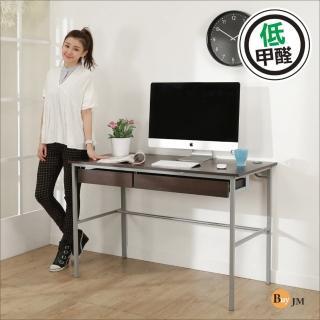 【BuyJM】簡單型防潑水低甲醛粗管雙抽屜工作桌/電腦桌/寬120cm