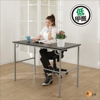 【BuyJM】簡單型低甲醛粗管仿馬鞍皮工作桌/電腦桌/寬120cm