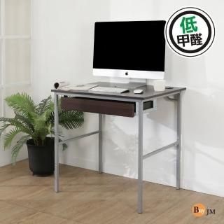 【BuyJM】簡單型防潑水低甲醛粗管抽屜工作桌/寬80cm