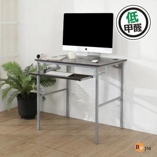 【BuyJM】簡單型防潑水低甲醛粗管鍵盤電腦桌/寬80cm