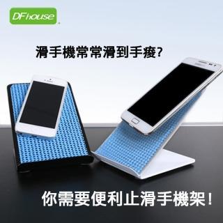 【DFhouse】時尚風潮-手機 架平板(2色)