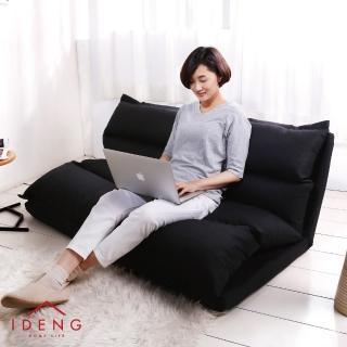 【伊登沙發床】『日式休閒時光』超大型和室椅