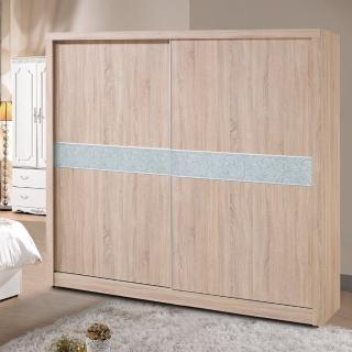 【時尚屋】橡7尺推門衣櫥(G16-018-2)