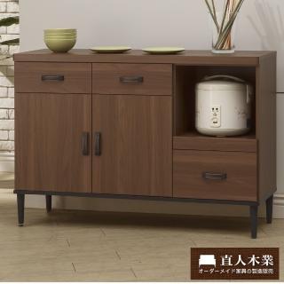 【日本直人木業】Industry120CM簡約生活廚櫃