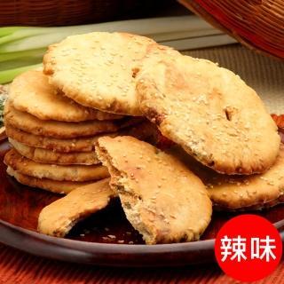 【美雅宜蘭餅】宜蘭三星蔥古法燒餅(辣味*3包)