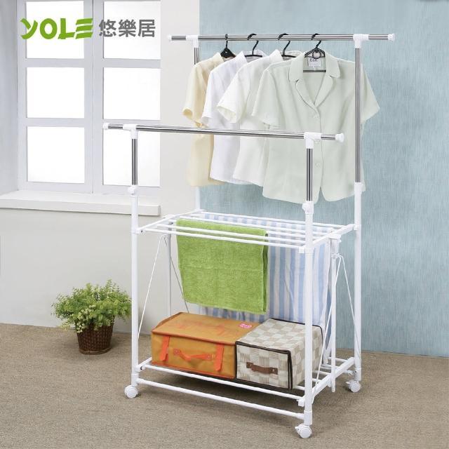 【YOLE悠樂居】日式巧收折疊曬衣架