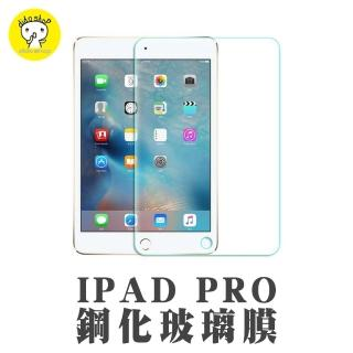 【dido shop】Apple iPad Pro 12.9吋 鋼化玻璃膜(FA095-3)