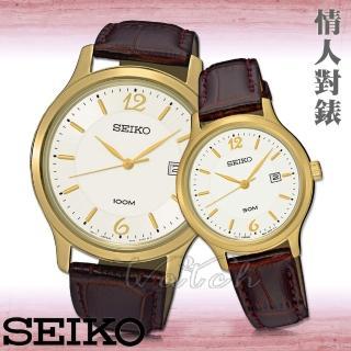 【SEIKO 精工】甜蜜浪漫情侶對錶(SUR150P1+SUR790P1)
