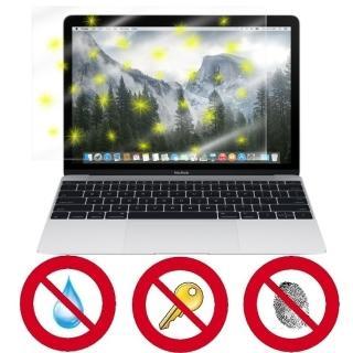 【D&A】APPLE MacBook 12吋電競專用5H螢幕貼(NEW AS玻璃奈米)