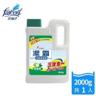 【潔霜】地板清潔劑-檸檬香(2000ml)