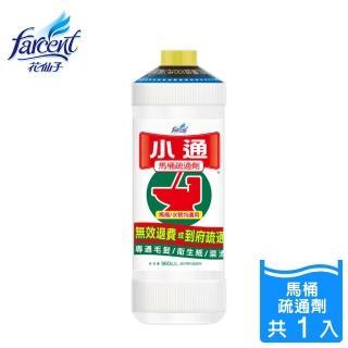 【潔霜】小通馬桶專用疏通劑(960g)