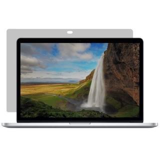 【D&A】APPLE MacBook Pro 15吋Retina版日本原膜AG螢幕保護貼(霧面防眩)