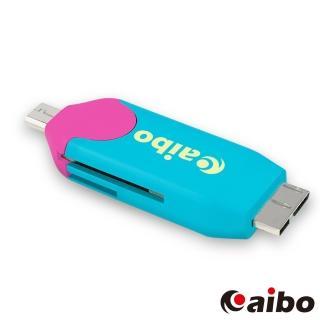 【aibo】OTG370 Micro USB3.0/2.0 OTG迷你讀卡機(SD/TF讀卡)