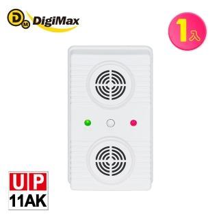 【Digimax】★UP-11AK 『超級驅鼠班長』威豹II超音波驅鼠蟲器