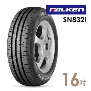 【飛隼】SN832i省油耐磨輪胎_送專業安裝定位 205/60/16(適用於Fortis等車型)