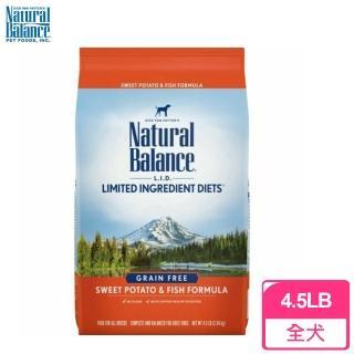 【Natural Balance】特殊低敏無穀 地瓜鮭魚 全犬配方 大顆粒(4.5磅)