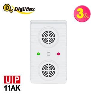 【Digimax】★UP-11AK 『超級驅鼠班長』威豹II超音波驅鼠蟲器三入組