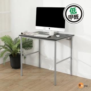 【BuyJM】低甲醛粗管仿黑馬鞍皮工作桌/寬80cm
