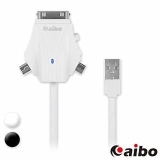 【aibo】三合一 USB充電/資料傳輸線含切換器