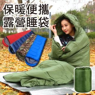 【新錸家居】保暖防風耐髒可全開信封式睡袋(便攜舒適1入組-藍色/軍綠色/藏青色/迷彩色 可選)